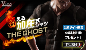 ghost_300x176